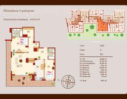 Mieszkanie w inwestycji Puławska 111, Warszawa, 141 m²
