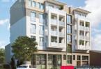 Mieszkanie na sprzedaż, Toruń Bydgoskie Przedmieście, 90 m²