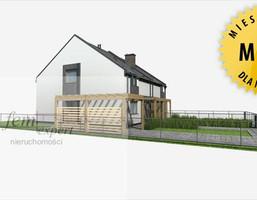 Dom na sprzedaż, Kamionki, 99 m²