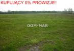 Działka na sprzedaż, Pawlikowice, 16533 m²