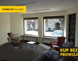 Dom na sprzedaż, Skierniewice, 125 m²