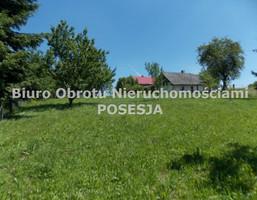 Działka na sprzedaż, Brodła, 1700 m²