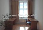 Biuro do wynajęcia, Toruń Starówka, 31 m²