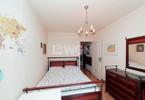 Mieszkanie na sprzedaż, Tarnów Śródmieście, 48 m²
