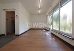 Biuro do wynajęcia, Tarnów, 29 m²