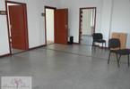 Biuro do wynajęcia, Łódź Julianów-Marysin-Rogi, 1100 m²