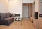 Mieszkanie do wynajęcia, Warszawa Bielany, 37 m²