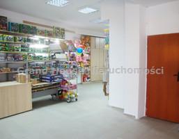 Lokal użytkowy do wynajęcia, Kraków Bronowice, 109 m²