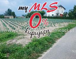 Działka na sprzedaż, Lublin Zemborzyce, 1260 m²