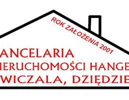 Lokal użytkowy na sprzedaż, Czechy Frdek-Mstek, 1600 m²
