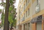 Mieszkanie na sprzedaż, Warszawa Targówek, 84 m²