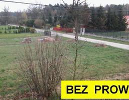 Działka na sprzedaż, Madaje Nowe, 2231 m²