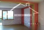Dom na sprzedaż, Ogrodzieniec, 114 m²