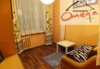 Mieszkanie na sprzedaż, Będzin Syberka, 38 m²