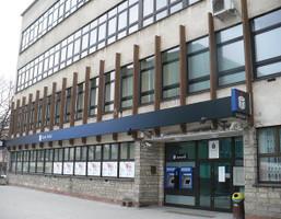 Lokal usługowy na sprzedaż, Radom Śródmieście, 2525 m²