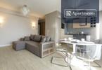 Mieszkanie do wynajęcia, Gdynia Redłowo, 46 m²