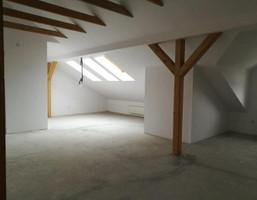 Mieszkanie na sprzedaż, Kraków Prądnik Biały, 130 m²