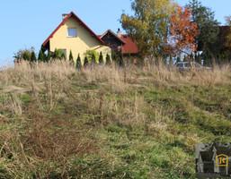 Działka na sprzedaż, Koźmice Małe, 1000 m²