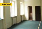 Biuro do wynajęcia, Warszawa Sielce, 60 m²
