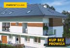 Dom na sprzedaż, Sulejówek, 120 m²
