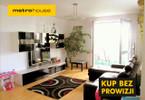 Mieszkanie na sprzedaż, Warszawa Górce, 70 m²