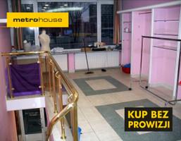 Lokal użytkowy na sprzedaż, Warszawa Gocławek, 80 m²