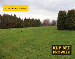 Działka na sprzedaż, Warszawa Augustówka, 6254 m²