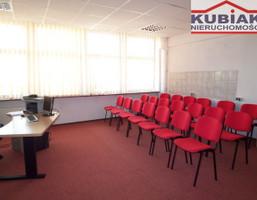 Biuro do wynajęcia, Pruszków, 252 m²