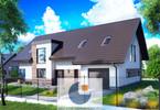 Dom na sprzedaż, Chorowice Skawińska, 220 m²