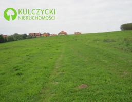 Działka na sprzedaż, Michałowice, 26400 m²