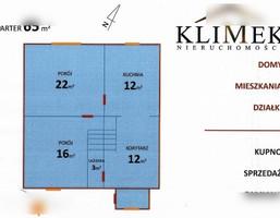 Dom na sprzedaż, Wielowieś, 130 m²