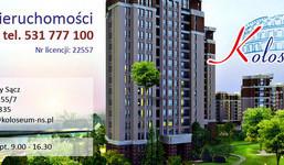 Działka na sprzedaż, Nowy Sącz Dąbrówka, 1500 m²