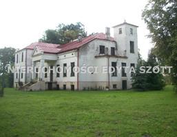 Obiekt zabytkowy na sprzedaż, Duchnice, 1471 m²