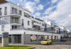 Lokal użytkowy do wynajęcia, Piaseczno Grochowskiego 5, 639 m²