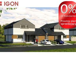 Dom na sprzedaż, Zabrze Centrum, 125 m²