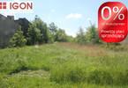 Działka na sprzedaż, Zabrze Grzybowice, 1404 m²