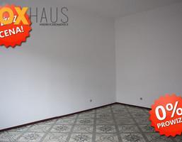 Lokal użytkowy do wynajęcia, Świecie, 25 m²