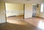 Lokal użytkowy do wynajęcia, Będzin, 40 m²