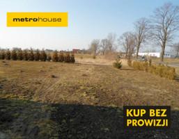 Działka na sprzedaż, Suchy Dąb, 1479 m²