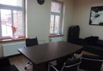 Biuro do wynajęcia, Katowice Śródmieście, 24 m²