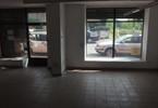 Lokal użytkowy do wynajęcia, Dąbrowa Górnicza Strzemieszyce Wielkie, 80 m²