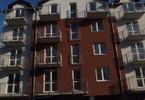 Mieszkanie na sprzedaż, Gliwice, 48 m²