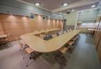 Biurowiec do wynajęcia, Katowice Śródmieście, 303 m²