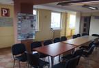 Biurowiec do wynajęcia, Sosnowiec, 115 m²
