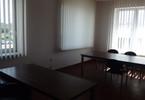 Biurowiec do wynajęcia, Dąbrowa Górnicza Centrum, 91 m²