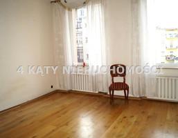 Mieszkanie na sprzedaż, Śródmieście, 60 m²