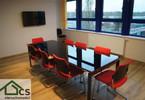 Biuro do wynajęcia, Katowice Śródmieście, 70 m²