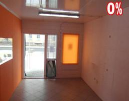 Lokal użytkowy na sprzedaż, Leszno Dworcowa, 20 m²