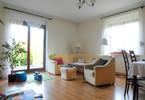 Dom na sprzedaż, Mosina Gałczyńskiego, 202 m²