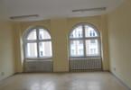 Biuro do wynajęcia, Poznań Grunwald, 58 m²